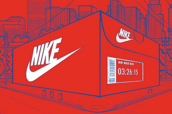 Nike Shoeboxxx Facebook App