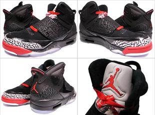 "Air Jordan ""Son of Mars"""