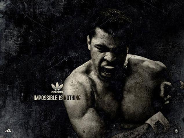 Adidas gympen by Muhammad Ali