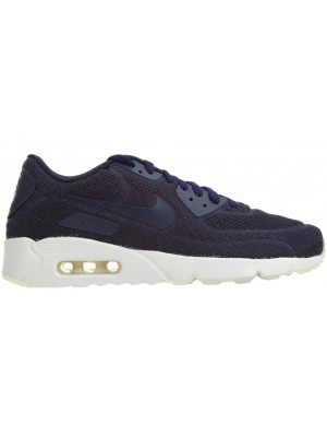 huge selection of a23af d36ed Nike Air Max 90 sneakers en Air Max 90 schoenen | Sneakersenzo